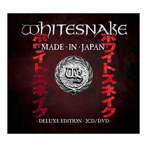 Whitesnake - Made In Japan - CD1 - Zortam Music