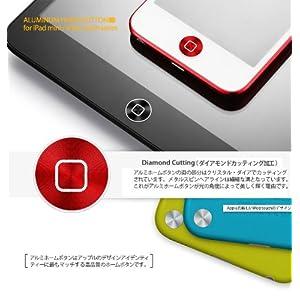 【国内正規代理店】ipad mini / iPod touch SPIGEN SGP アルミニウム ホームボタン Aluminum home button