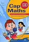 Cap Maths Cycle 2 CE1 : Nouveaux prog...