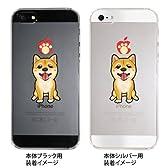 【iPhone5S】【iPhone5】【ケース カバー】【au】【Soft Bank】【ケース】【カバー】【スマホケース】【クリアケース】【まゆイヌ】【柴犬】【おすわり】 2...