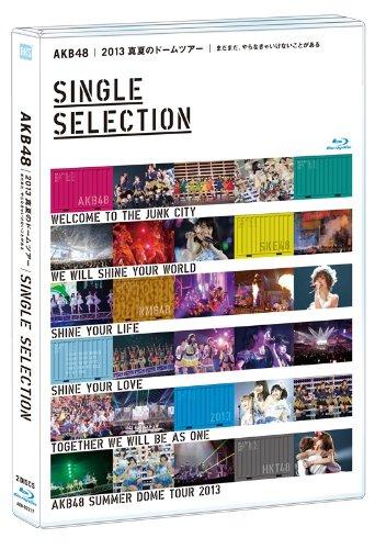 Akb48 - Akb48 2013 Manatsu No Dome Tour Madamada, Yaranakya Ikenai Koto Ga Aru Single Selection (2Dvds+Photo) [Japan Bd] Akb-D2217