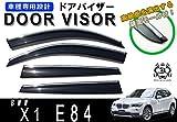 【説明書付】 BMW X1 E84  メッキモール ドアバイザー サイドバイザー /取付金具付