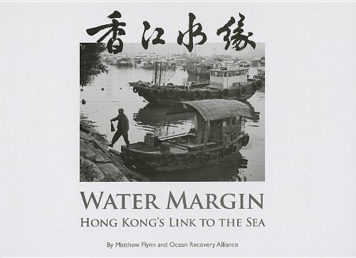 water-margin-hong-kongs-link-to-the-sea-by-flynn-matthew-2013-hardcover