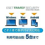 ESET ファミリー セキュリティ 2014 3年版(最新版)