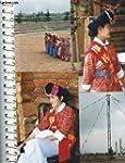 1 album photos : chine, dali, kunming...