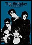 THE VIDEOS + DOCS SEP 2005 – NOV 2008(初回限定盤) [DVD]