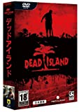 DEAD ISLAND 日本語版