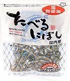 塩無添加 たべるにぼし 45g ×4袋