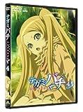 テガミバチ REVERSE 4 [DVD]