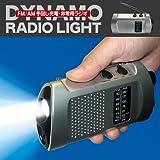 FJK FM/AM 手回し充電・非常用ラジオ(シルバー)FJK-D003SI