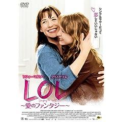 LOL ~���̃t�@���^�W�[~ [DVD]