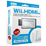 Wii TO HDMI CONVERTER BOX [MG2000N]