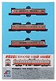 Nゲージ A1068 伊豆箱根鉄道 1100系・赤電塗装 3両セット