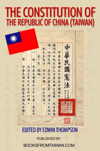 an introduction to taiwan officially republic of china Taiwan - officially known as the republic of china - has been self-ruled since its split from the mainland after the 1949 civil war currently, it maintains diplomatic ties with only 17 of 163.
