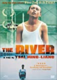 The River [Import]