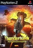 echange, troc Thunderhawk [ Playstation 2 ] [Import anglais]