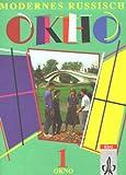img - for Okno - Modernes Russisch, Tl.1, Sch lerband book / textbook / text book