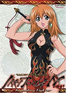 Ikki Tousen - Legendary Fighter (Vol. 1)