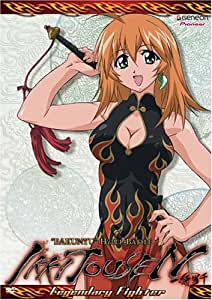 Ikki Tousen: V.1 Legendary Fighter (ep.1-4)