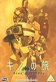 echange, troc Kino's Journey - IV [Import anglais]