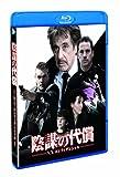 陰謀の代償 N.Y.コンフィデンシャル *セルBD [Blu-ray]