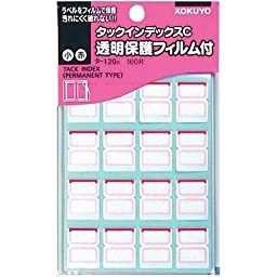 Kokuyo tack index C small red 160 pieces 5 pack with film Japanese stationery