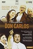 Verdi, Giuseppe - Don Carlos [2 DVDs]