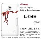 docomo Optimus G Pro L-04E ケース Optimus G Pro L-04E カバー ケース・ジャケット【リボン155/l04e-PM155】