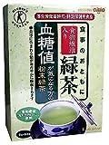 日清オイリオ 食事のおともに食物繊維入り緑茶 6g×60包