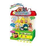 アガツマ アンパンマン NEWわくわくクレーンゲーム おもちゃ J4971404310971
