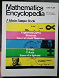 img - for Mathematics Encyclopedia (Made Simple Books (Doubleday)) book / textbook / text book