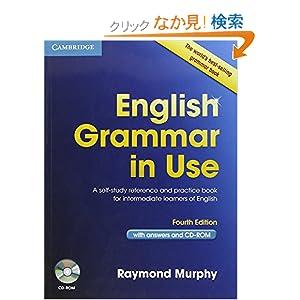 【楽天市場】English Grammar in Use 4th Edition: …