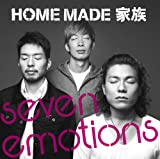 Theme of seven emotions♪HOME MADE 家族