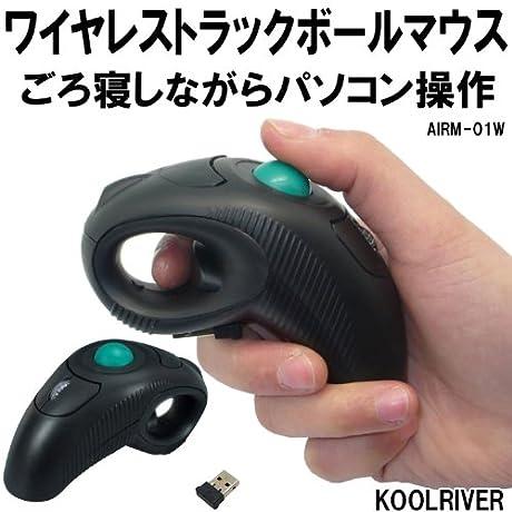 右利き・左利き両対応 ごろごろ寝ながら操作できる ワイヤレス トラックボールマウス   airm01w