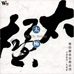 Tai Chi Melody Shanghai Chinese Traditional Orchestra | Format: Audio CD