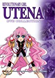 echange, troc Revolutionary Girl Utena: Utena Rose Collection