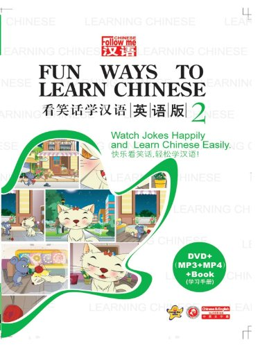 Fun Ways To Learn Chinese (II)