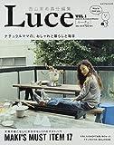 Luce vol.1(2014ー15 A ナチュラルママの、おしゃれと暮らしと毎日 (saita mook)
