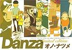 Danza [ダンツァ] 限定版