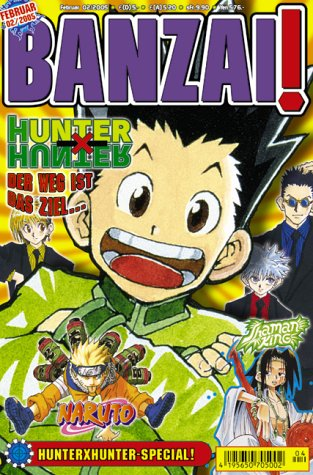 Banzai! 02/2005 (Banzai!, #40) PDF