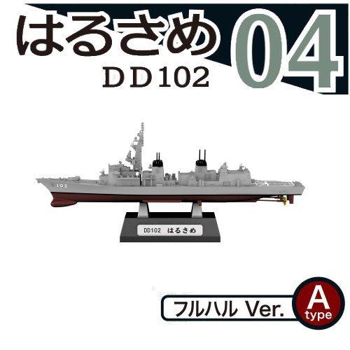 1/1250スケール 現用艦船キットコレクション Vol.3 海上自衛隊 海の守護者 [4A.はるさめ DD102 (フルハルVer.)](単品)