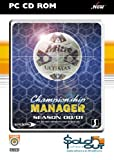 Championship Manager: Season 00-01 (PC CD)