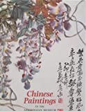 Chinese Paintings in the Ashmolean Museum, Oxford Shelagh Vainker