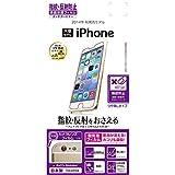 ラスタバナナ iPhone6 Plus(5.5インチ)用 反射防止フィルム T563IP6B