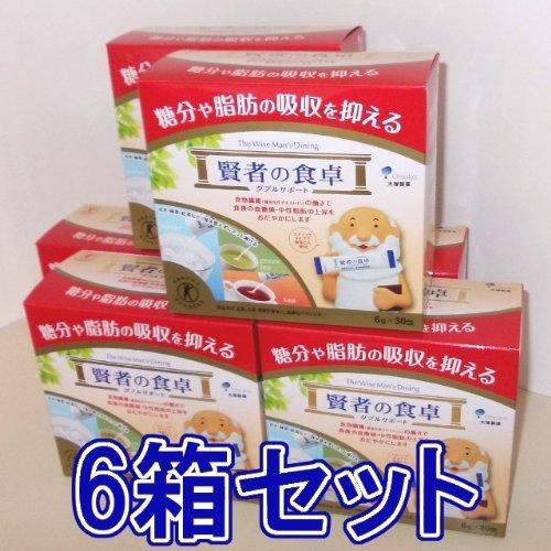 大塚 賢者の食卓ダブルサポート 30包