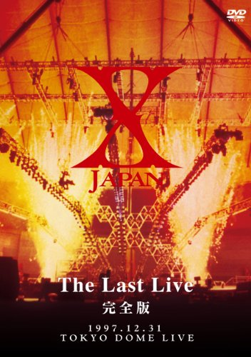 X-JAPAN THE LAST LIVE full version [DVD]
