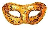 カラーが選べるベネチアンマスク仮面舞踏会コスプレ仮装ハロウィンパーティー(ゴールド)