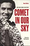 img - for Comet in Our Sky: Lim Chin Siong in History book / textbook / text book