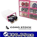 【8箱入り】 女性用シューズボックス フレーム付/ピンク 透明クリアーケース【靴箱/収納】【コモストック】