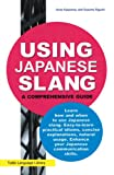 Using Japanese Slang (4900737364) by Anne Kasschau